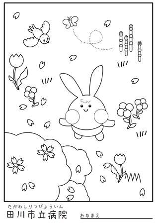 ぬり絵(1) 桜