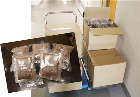 冷凍カレーの寄付