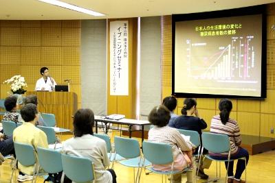 井上医師の講演